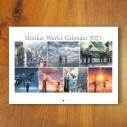 【カレンダー】新海誠監督作品カレンダー Shinkai Works Calendar 2021の画像