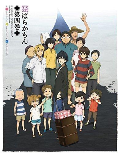 【Blu-ray】TV ばらかもん 第四巻