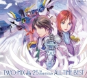 【アルバム】TWO-MIX/TWO-MIX 25th Anniversary ALL TIME BEST 初回限定盤の画像
