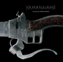 【主題歌】劇場版 進撃の巨人 前編~紅蓮の弓矢~ ED「YAMANAIAME produced by 澤野弘之」の画像