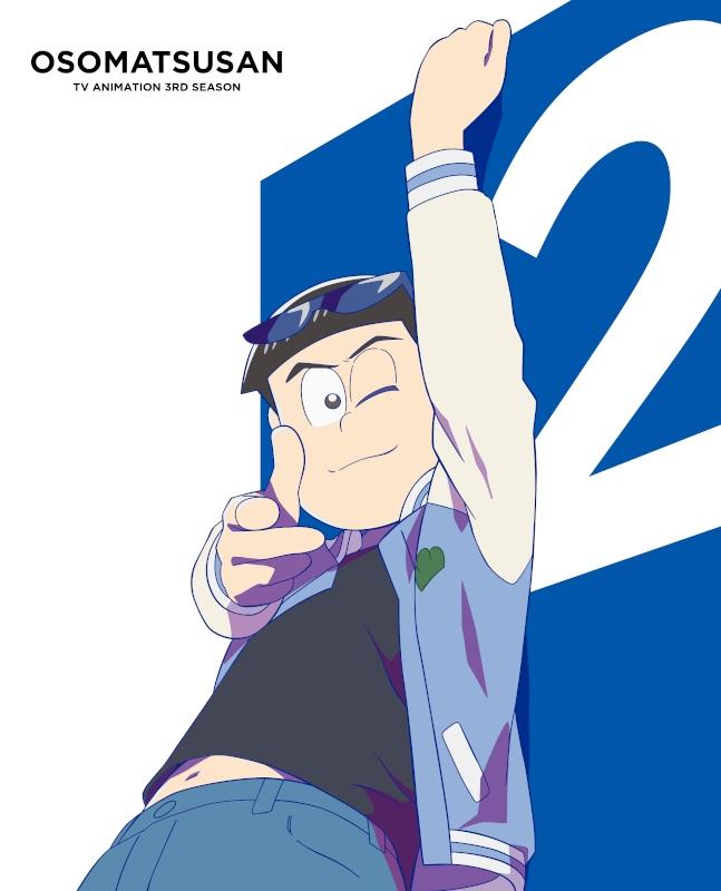 【Blu-ray】TV おそ松さん 第3期 第2松