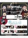 【グッズ-スタンプ】Fate/Apocrypha サーヴァントスタンプ(黒の陣営Ver.)の画像
