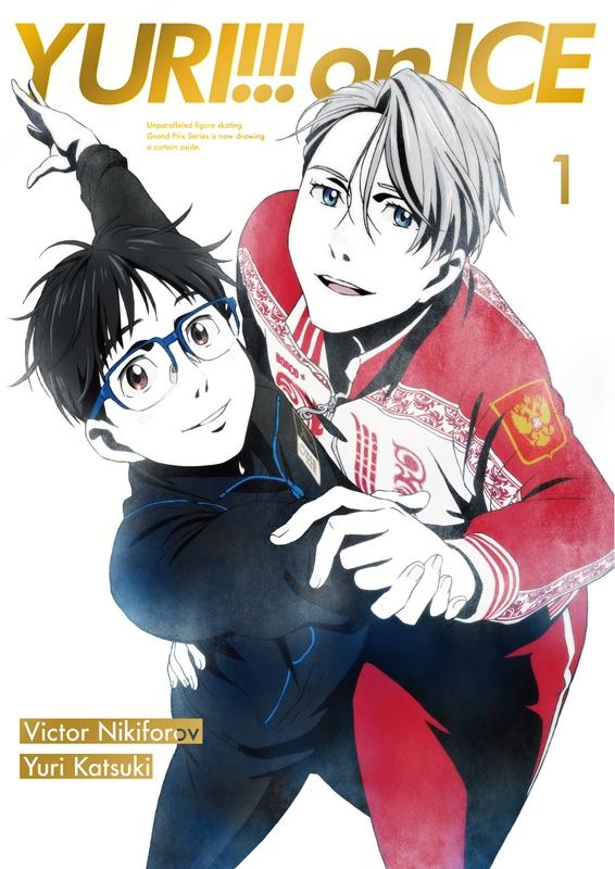 Blu-ray:TV ユーリ!!! on ICE 1