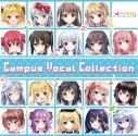 【アルバム】Campus Vocal Collectionの画像