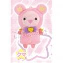 【グッズ-マスコット】プリパラ! フィンガーマスコット/A:クマの画像