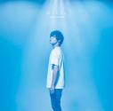 【アルバム】増田俊樹/Diver 通常盤の画像