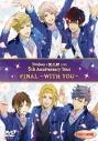 【DVD】3 Majesty・X.I.P./3 Majesty・X.I.P. LIVE -5th Anniversary Tour FINAL- ~WITH YOU~ 通常版の画像