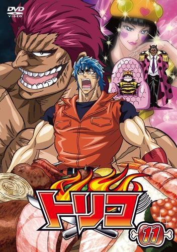 【DVD】TV トリコ 11