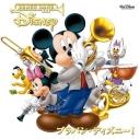 【アルバム】ブラバン・ディズニー!の画像