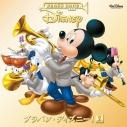 【アルバム】ブラバン・ディズニー!2の画像