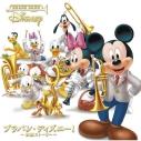 【アルバム】ブラバン・ディズニー! ~吹部ストーリー~の画像