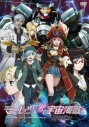 【DVD】劇場版 モーレツ宇宙海賊 ABYSS OF HYPERSPACE -亜空の深淵-の画像