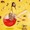 【主題歌】TV 上野さんは不器用 OP「閃きハートビート」/伊藤美来 DVD付き限定盤の画像