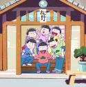 【Blu-ray】TV おそ松さん SPECIAL NEET BOXの画像