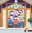 【DVD】TV おそ松さん SPECIAL NEET BOXの画像