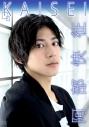 【DVD】阿部快征/KAISEIの画像