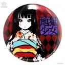 【グッズ-バッチ】地獄少女×LISTEN FLAVOR 地獄少女缶バッジの画像