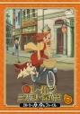 【DVD】TV レイトン ミステリー探偵社 ~カトリーのナゾトキファイル~ Vol.7の画像