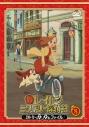 【DVD】TV レイトン ミステリー探偵社 ~カトリーのナゾトキファイル~ Vol.8の画像