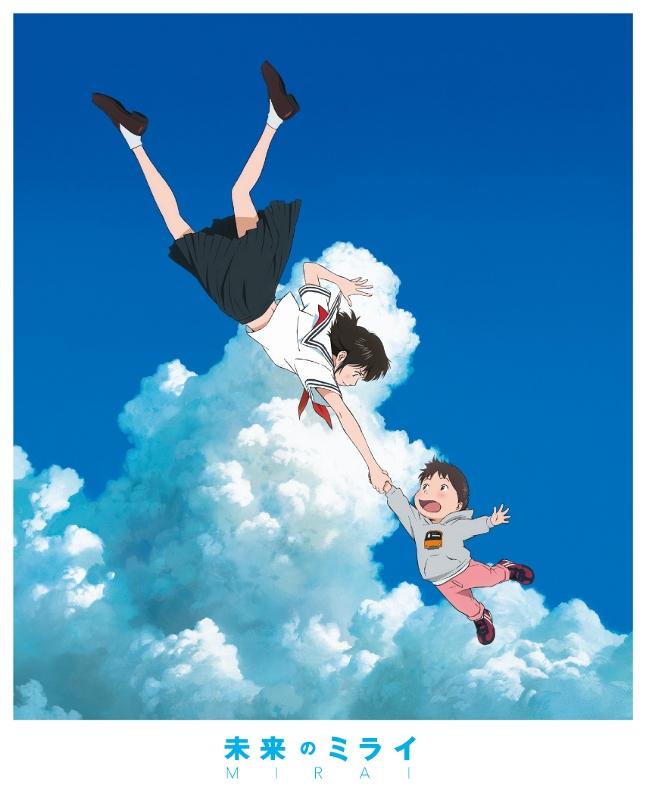 【Blu-ray】映画 未来のミライ スペシャル・エディション