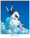 【Blu-ray】映画 未来のミライ スペシャル・エディションの画像