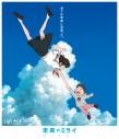 【Blu-ray】映画 未来のミライ スタンダード・エディションの画像