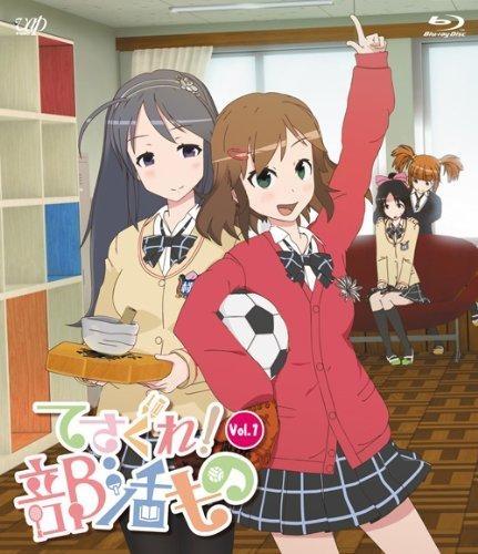 【Blu-ray】TV てさぐれ!部活もの Vol.1