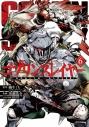 【コミック】ゴブリンスレイヤー(6)の画像