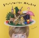 【アルバム】CooRie/Imagination Marketの画像