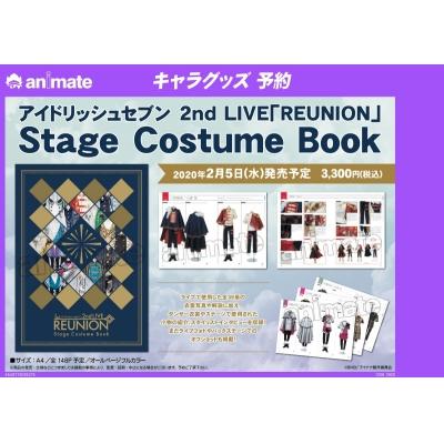 【グッズ-ムック】アイドリッシュセブン 2nd LIVE「REUNION」Stage Costume Book