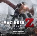 【サウンドトラック】劇場版 マジンガーZ/INFINITY オリジナル・サウンドトラック 通常盤の画像