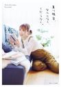 【その他(書籍)】夏川椎菜、なんとなく、くだらなく。の画像