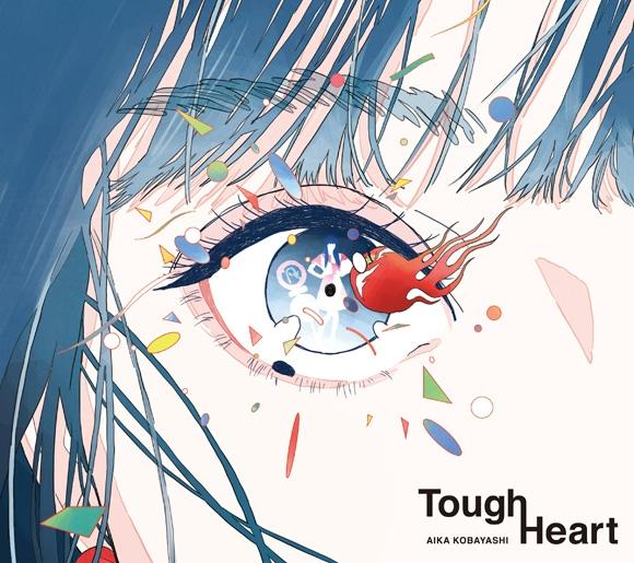 【主題歌】TV 真・中華一番! OP「Tough Heart」/小林愛香 初回限定盤
