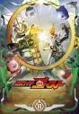 【DVD】TV 仮面ライダーゴースト VOL.11の画像