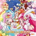 【アルバム】キラキラ☆プリキュアアラモード ボーカルベストアルバム スイート☆エチュード☆アラモードの画像