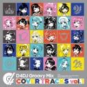 【アルバム】D4DJ Groovy Mix カバートラックス vol.1の画像