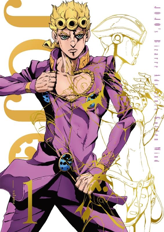 【DVD】TV ジョジョの奇妙な冒険 黄金の風 Vol.1 初回仕様版