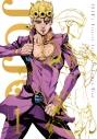 【DVD】TV ジョジョの奇妙な冒険 黄金の風 Vol.1 初回仕様版の画像