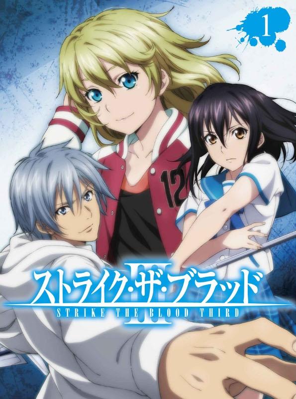 【Blu-ray】ストライク・ザ・ブラッドIII OVA Vol.1 初回仕様版