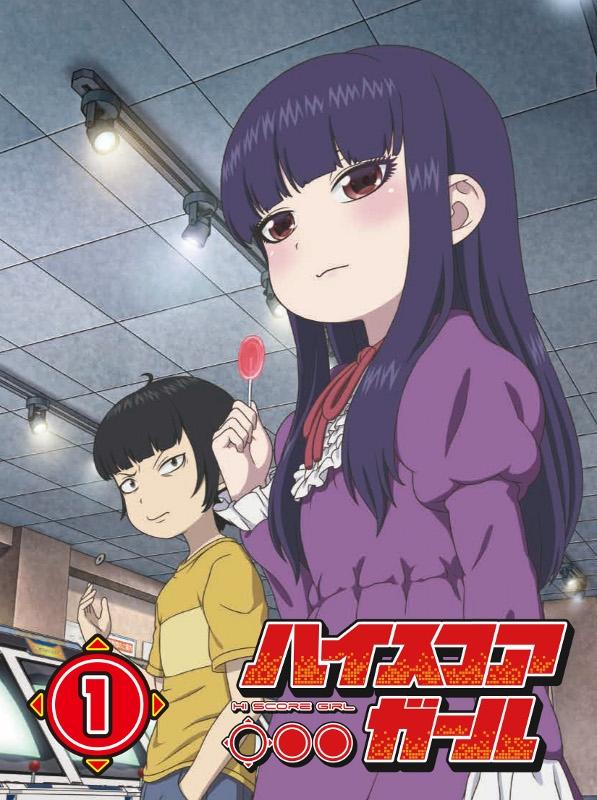 【DVD】TV ハイスコアガール STAGE 1 初回仕様版