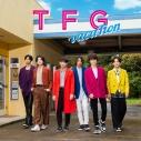 【アルバム】TFG/vacaTion 通常盤の画像