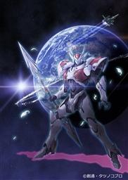 【Blu-ray】宇宙の騎士テッカマンブレード Blu-ray BOX 初回限定生産版