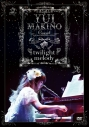 【DVD】牧野由依/Yui Makino Concert~twilight melody~の画像
