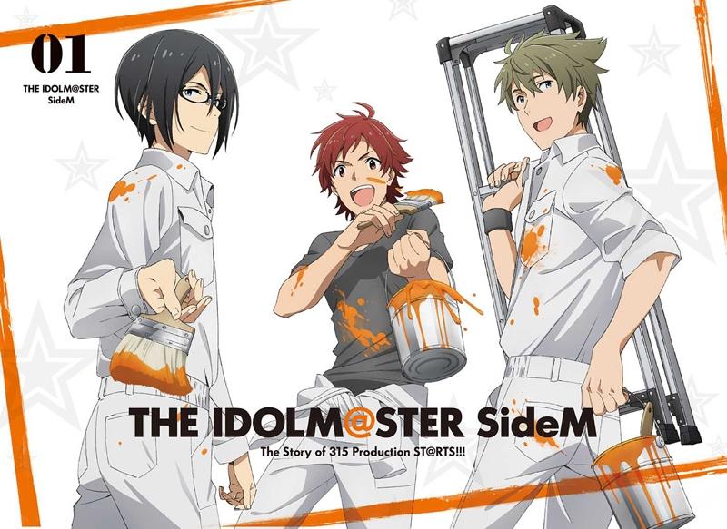 【Blu-ray】TV アイドルマスター SideM 1 完全生産限定版