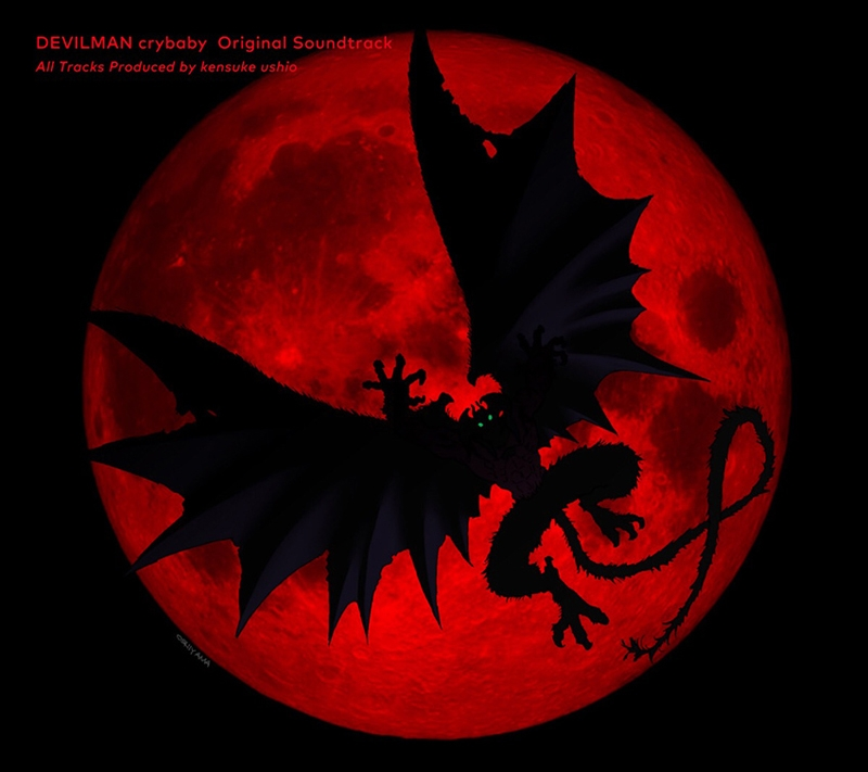 【サウンドトラック】Web DEVILMAN crybaby Original Soundtrack