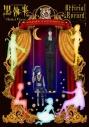 【ビジュアルファンブック】TV ANIMATION 黒執事 Book of Circus OFFICIAL RECORDの画像
