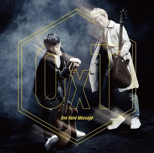 【主題歌】TV ハンドシェイカー OP「One Hand Message」/OxT