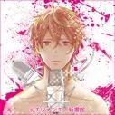 【ドラマCD】ドラマCD ギヴン-given- 2の画像