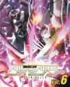 【DVD】TV 健全ロボ ダイミダラー Vol.6の画像