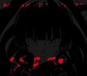 【DVD】TV メカクシティアクターズ 12「サマータイムレコード」完全生産限定版の画像